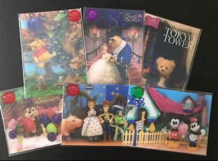 Disney動畫3D名信片postcard (每張$30)