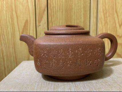 ~壺風茶道~A101《宜興紫砂 原礦降坡泥 牛蓋四方壺》~古董、茶壺、普洱茶、紫砂壺、家用茶具禮品、中國宜興紫砂