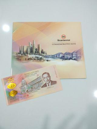 Singapore 2019 limited edition commemorate bicentennial $20 note