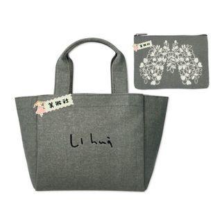 《Otona MUSE - 2016年10月號》LI HUÀ刺繡Tote Bag+收納包 ($30)