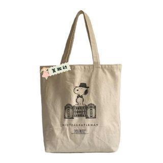 《Men's non-no - 2017年 6月號》SNOOPY Tote bag ($30)