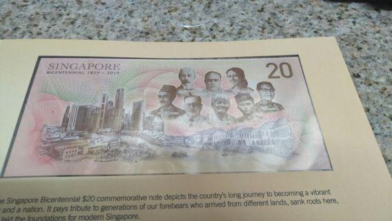 🚚 New money