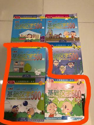 🚚 Chinese Story Books (Remaining those 3 books outlined in orange)