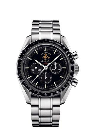 Omega Speedmaster Professional 50th Anniversary Reference 311.30.42.30.01.001