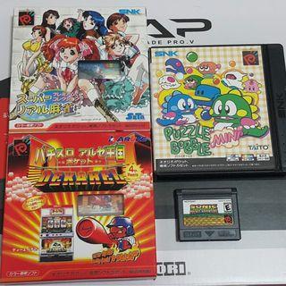 全新 Neo Geo Pocket Color 美少女 麻雀/泡泡龍/老虎機棒球及連sonic 冇盒一套 深水埗站交收