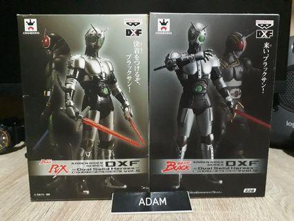 DXF Kamen Rider Shadowmoon