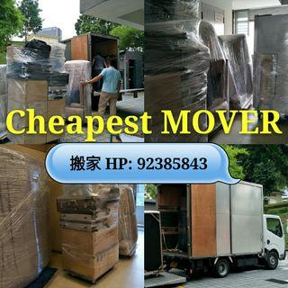 Lorry movers service call 92385843 JohnsionMover