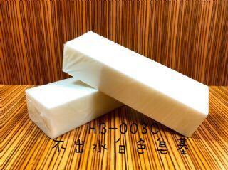 不出水皂基 1kg 透明/乳白 手工皂 材料