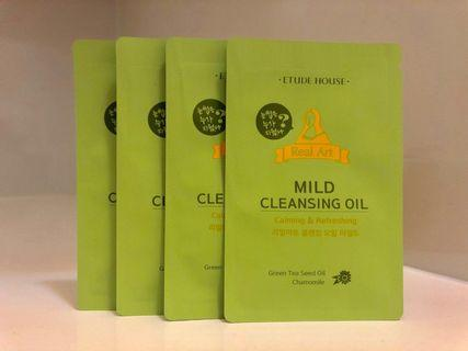 Etude House Real Art Mild Cleansing Oil 溫和卸妝油