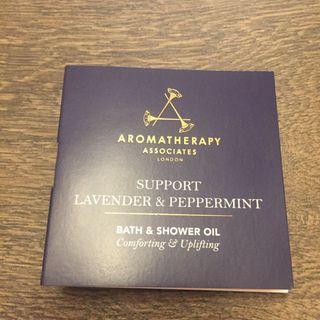 Aromatherapy Associates London Bath and Shower Oil - Support Lavendar & Peppermint