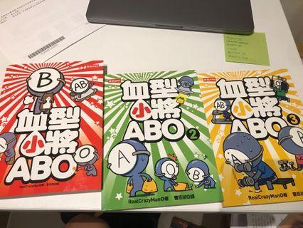 🚚 血型小將ABO 1-3集 二手書