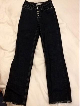 Mango dark blue denim straight cut jeans