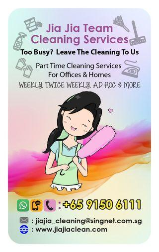 Part-Time Houses & Offices Cleaning Services