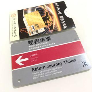 絕版珍藏香港港鐵地鐵 雙程車票 早期車票車飛乙張 連紙卡套 懷舊 香港歷史 香港地下鐵路 OLD HONG KONG MTR TICKET
