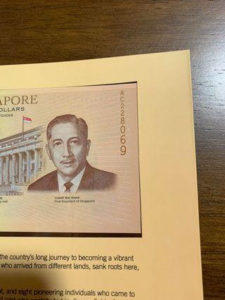 🚚 Bicentennial $20 note
