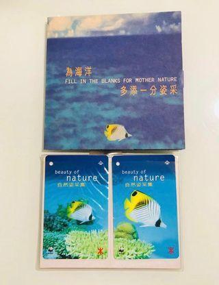 1996 年 珍藏香港旅遊懷舊地鐵車票 世界自然基金會 珊瑚 魚類 海洋自然環保 紀念票 套裝 HONG KONG MTR WWF TRAVEL TICKETS