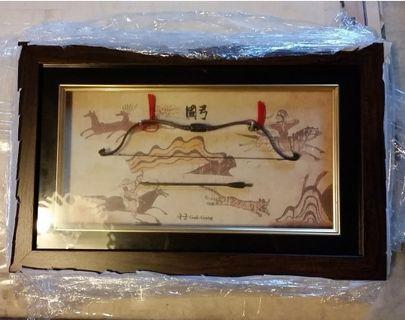 Korea Traditional Archery (Guk-Gung) Art with Frame