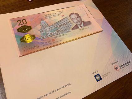 SG Bicentennial $20 commemorative note (ending 5488)