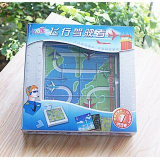 TY-03 Aviation Game
