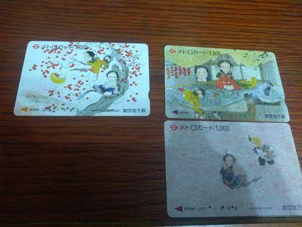 日本電話卡
