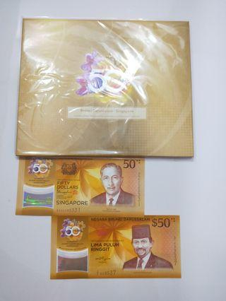 Brunei and Singapore 50th anniversary $50 note