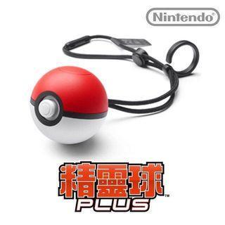 【NS週邊】☆ Switch 精靈寶可夢 Let's Go 精靈球 Plus 控制器 支援pkgo ☆
