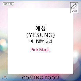 [PO] YESUNG PINK MAGIC