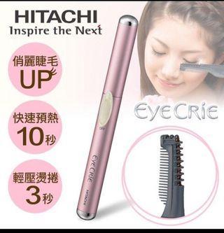 Hitachi 燙睫毛器HR530 #出清2019