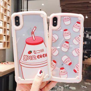 Korean Binggrae Banana Milk Huawei P30 / IPhone XR casing