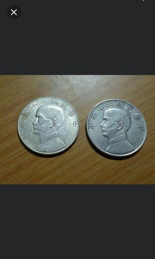 China silver dollar SYS 1933, 1934 republican junk