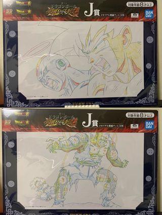 Ichiban Kuji Dragon Ball Super Warriors Battle Prize J Art Card