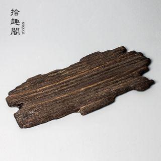 純手工粗陶復古茶承茶托茶盤 (全新)