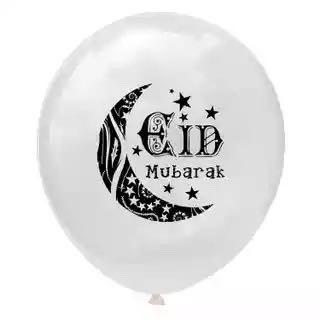 12-inch EID Mubarak Muslim Islamic Party Decoration Clear Latex Balloons