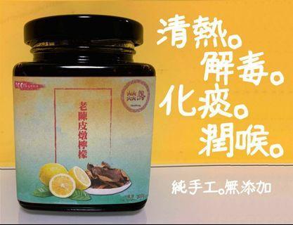 ⭐香港無添加養生食品⭐