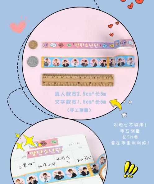 BTS masking tape Jungkoong V washi tape Planner Journal Diary Kpop Stationery