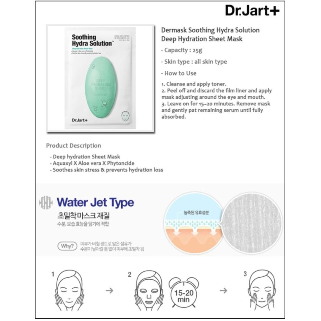 DERMASK™ WATER JET SOOTHING HYDRA SOLUTION (1 pcs)