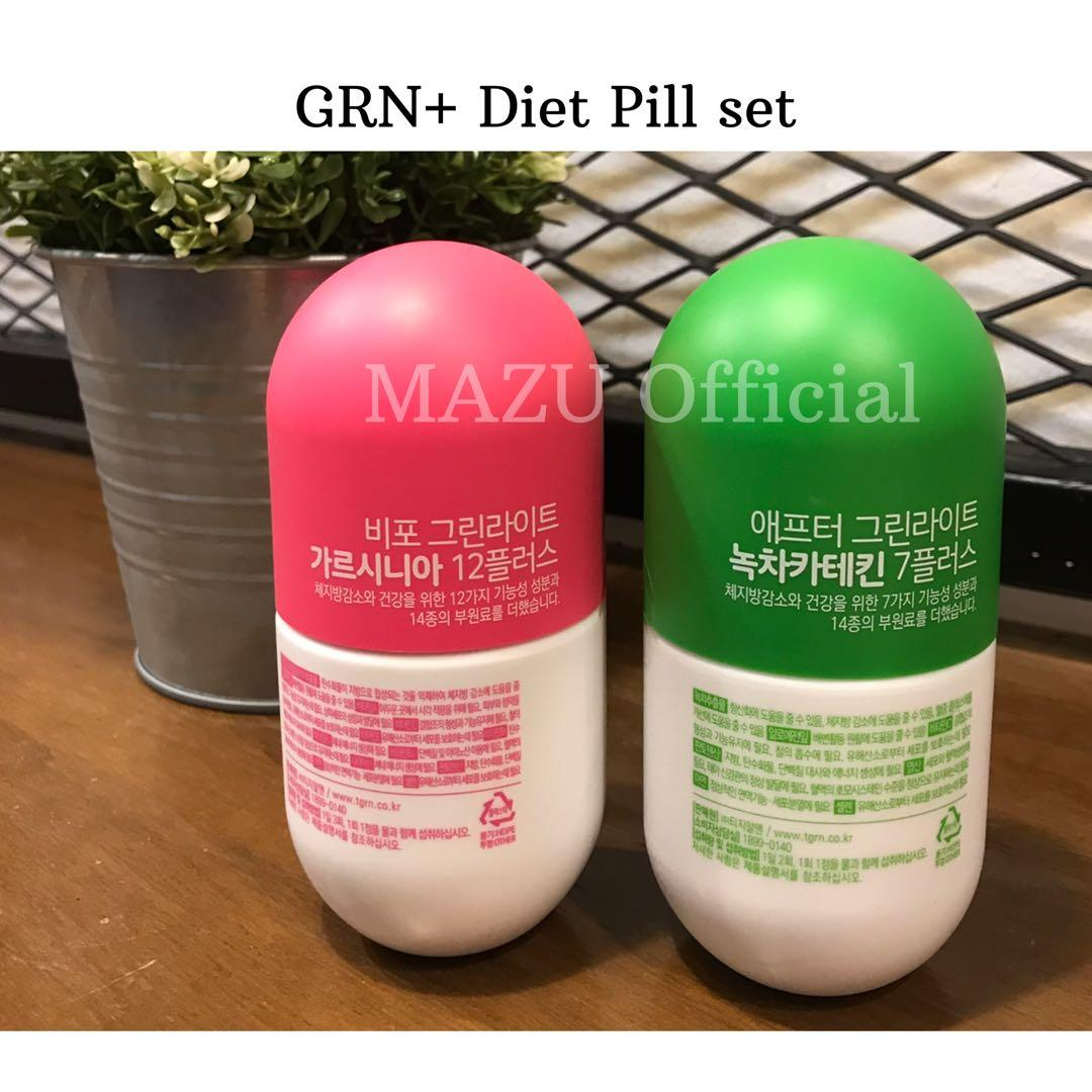 GRN diet pill korea original
