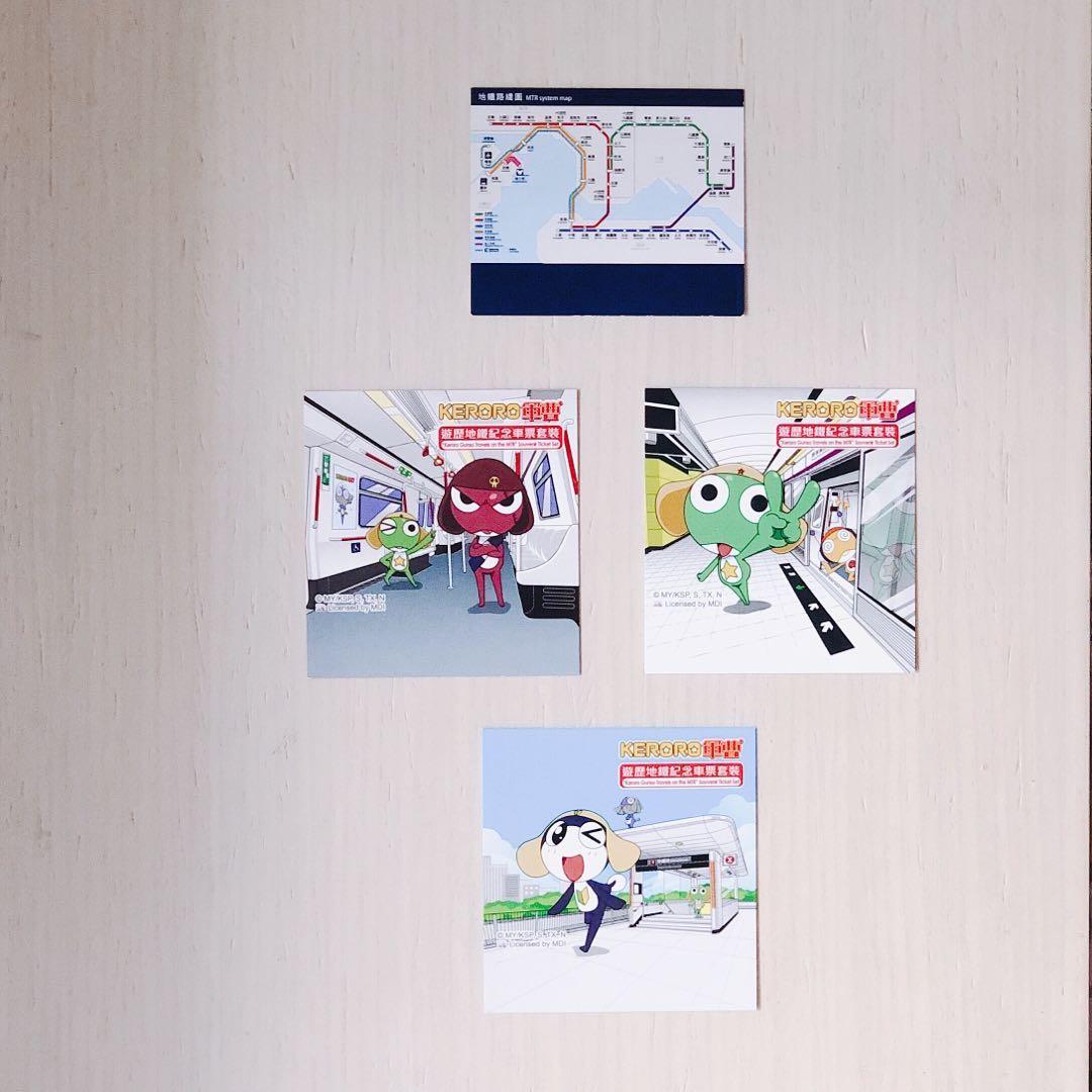 Keroro軍曹 遊歷地鐵紀念車票 - Tamama 衝擊波 版本