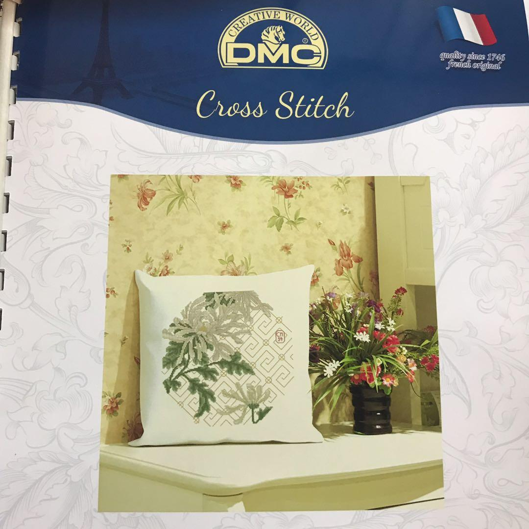 New DMC White Lily Flower Cross Stitch floral Cushion plans