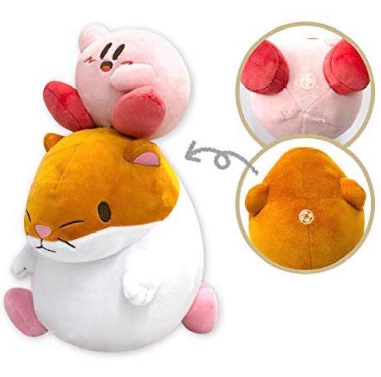 NEW! Japan Authentic Pupupu Kirby Plush