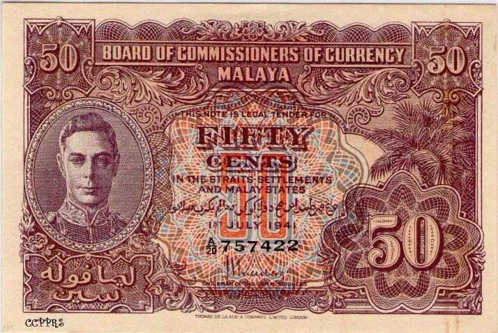 Singapore 50 cent note (2 pieces)