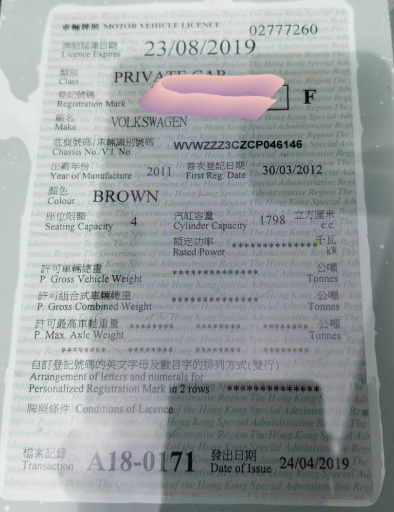 VOLKSWAGEN PASSAT 1.8T 2011,first registration 2012
