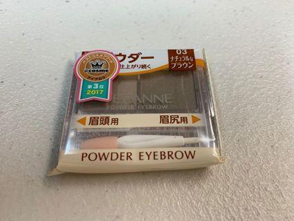CEZANNE立體眉粉彩