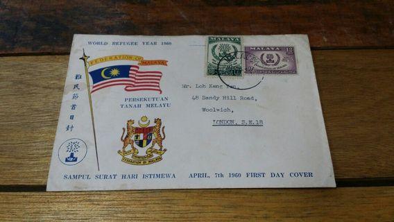 FDC: PTM World Refugee Year 1960
