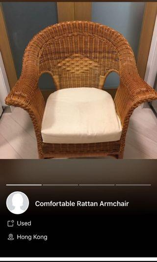 Big Summer Sale!!!Rattan Chair