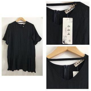 Halter Korean Baggy Dress