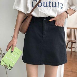 🚚 Black Demin Skirt Elastic Waist