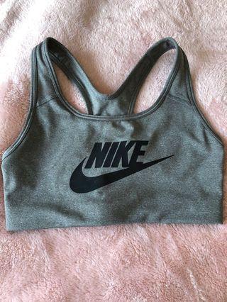 Nike Sports Bralette
