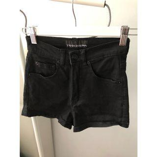 Ziggy Denim Rib Warmer Shorts