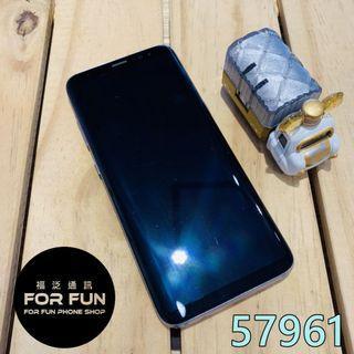 🌈(二手)SAMSUNG Galaxy S8 藍色,外觀8成5新,有實體店面提供無壓力無卡分期歐!